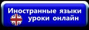 my-kinoman.ru