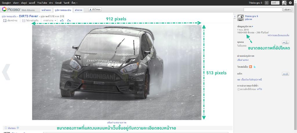 เทคนิคการใช้งาน BBCode ในเว็บบอร์ด Psw01