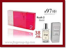 Парфюм с феромони FM 97f - GUCCI - Gucci Rush 2