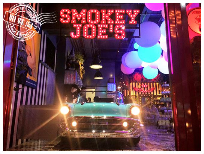 Smokey Joes Bistro 冒煙小酒館-高雄老字號分店