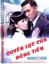 Quyền Lực Của Đồng Tiền - Quyen Luc Cua Dong Tien - 2008