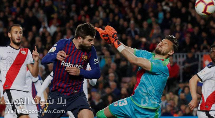 موعد مباراة برشلونة ورايو فاليكانو
