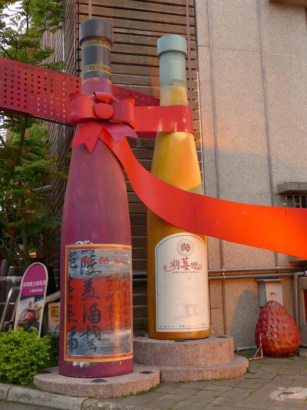 Miaoli county. Nanzhang puis Dahu la capitale de la fraise... - P1050308.JPG