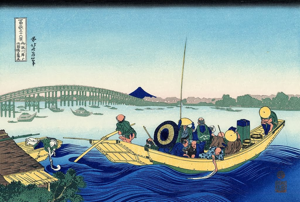 Katsushika Hokusai - Sunset across the Ryogoku bridge from the bank of the Sumida river at Onmagayashi