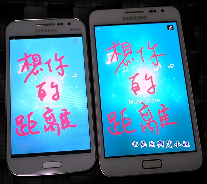 24 SAMSUNG GALAXY Win i8552