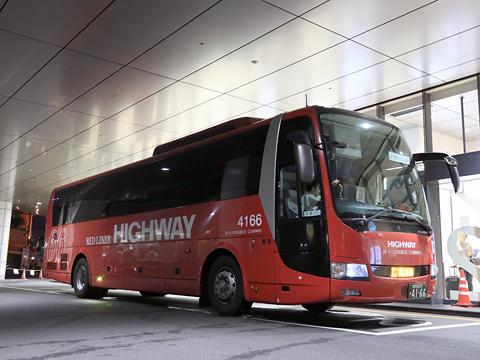 JR九州バス「鹿児島ドリーム広島号」 644-11566