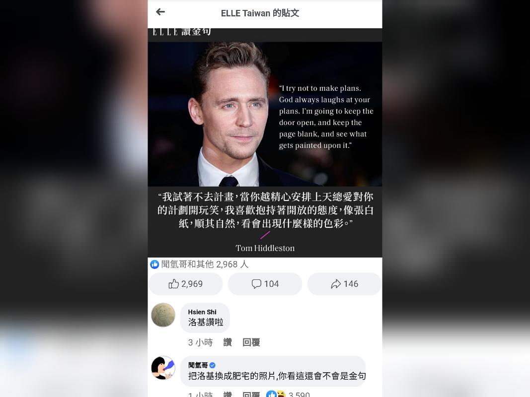 https://www.facebook.com/62825073345/posts/10159200532178346
