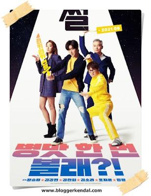 download film korea the gossip sub indo the gossip korea movie sub indo download film the gossip sub indo the gossip korean movie eng sub the gossip movie