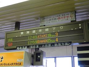 DSC07718.JPG