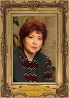 Валентина АКСЁНОВА