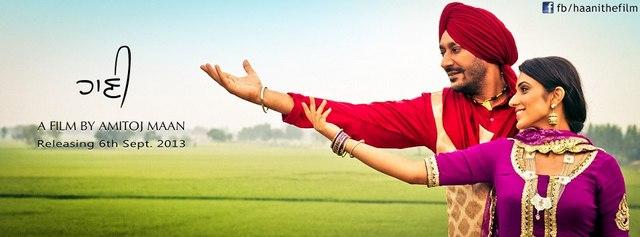 Haani Harbhajan Maan Punjabi Movie