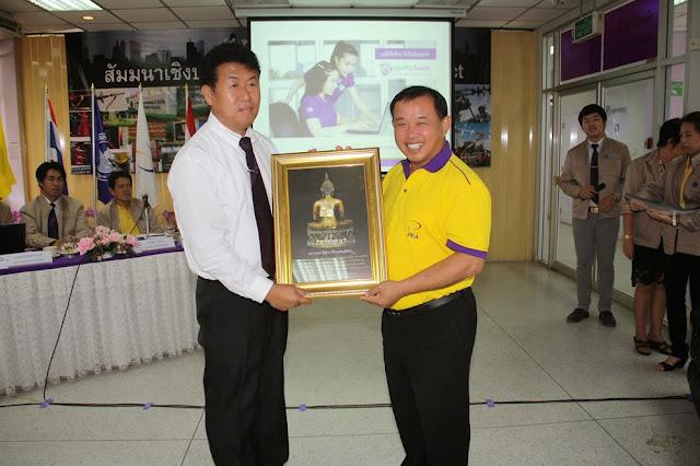 Chiangrai - IMG_0047.jpg