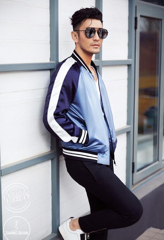 Huang Xiaoming China Actor