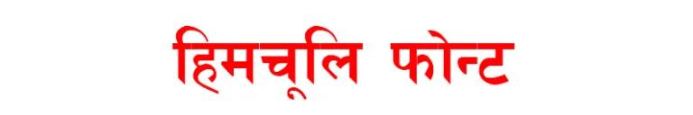 Himchuli Font