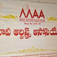 MAA Donate Cheque to Vedam Nagaiah