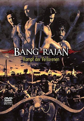 บางระจัน (2000) Bangrajan