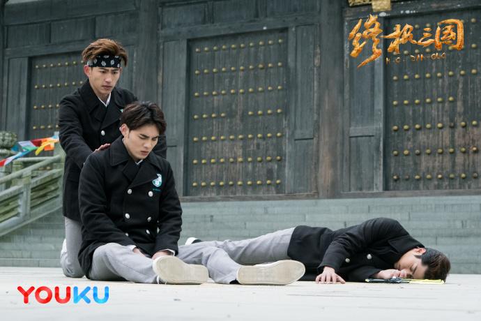 K.O. San Guo China Drama