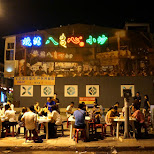 great street restaurant on Shennon St. in Tainan in Tainan, T'ai-nan, Taiwan