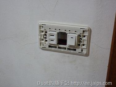 鎖回開關於牆壁接線盒