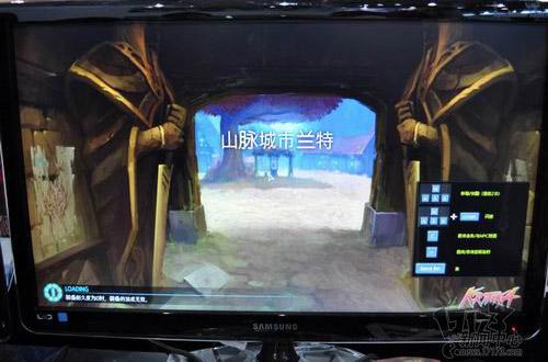 Tencent Games phát hành Kritika Online tại Trung Quốc 7