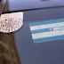 فيينا تعلن موعد تسجيل تصريح وقوف السيارات وطرق التوفير