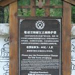 231china2008.jpg