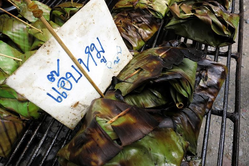 Banana leaf omelet
