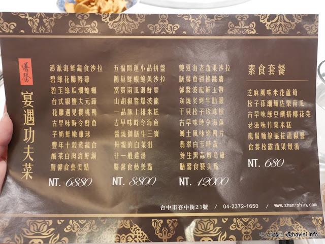 P1520094.JPG