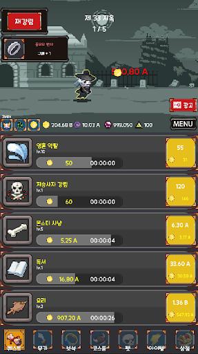 Reaper - soul stealer : idle rpg screenshot 4