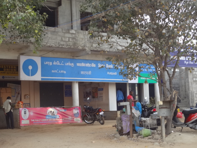 SBI ATM, Katpadi