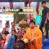 पटना : महापर्व छठ में एस के बिल्डर के सी एम डी पवन सिंह द्वारा फल सूप वितरित