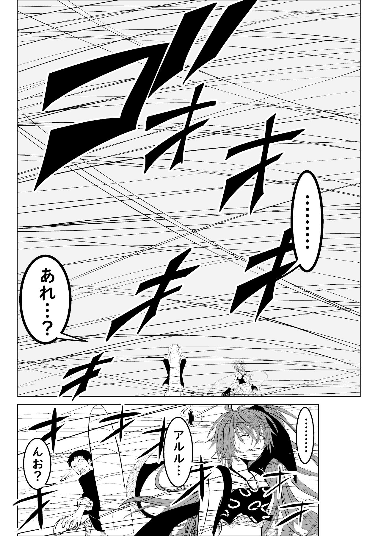 バリアス・サン11_10