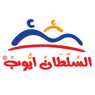 منيو مطعم السلطان ايوب