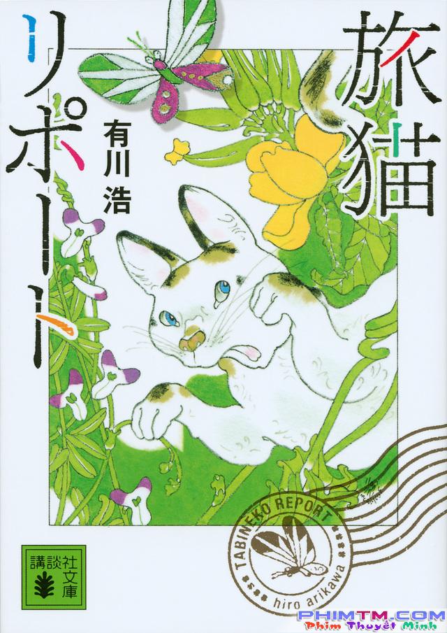 Bạn yêu mèo? Đừng bỏ qua phim mới của mỹ nam shoujo Sota Fukushi! - Ảnh 1.
