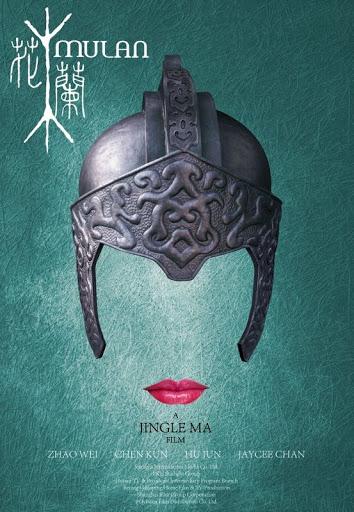 HOA MỘC LAN | 花木兰 | MULAN (Thông tin chung, phim phụ đề)
