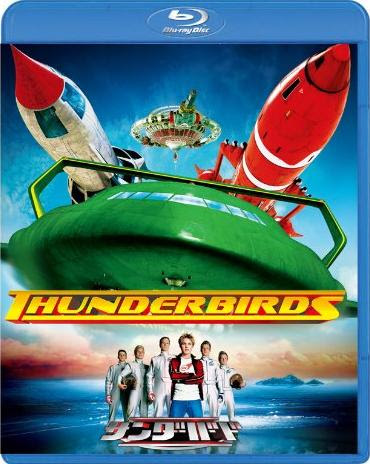 [MOVIES] サンダーバード / THUNDERBIRDS (BDISO/43.4GB)