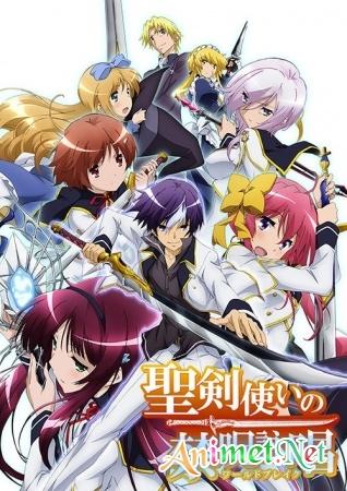 Seiken Tsukai no World Break - Seiken Tsukai no Kinshuu Eishou   Warubure   World Break: Aria of Curse for a Holy Swordsman