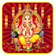 Download Ganesh Live Wallpaper For PC Windows and Mac