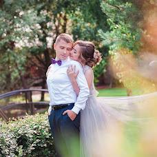 Wedding photographer Kseniya Likhacheva (afotolife). Photo of 11.09.2017