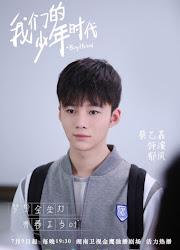 Cai Yijia China Actor