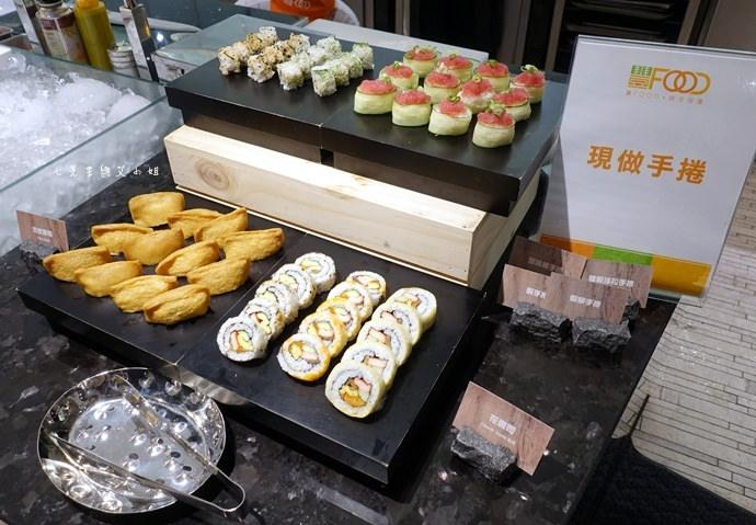 21 典華豐FOOD ‧ 自主百匯