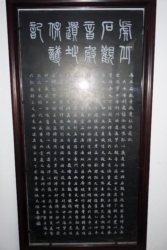 Chine.Shanghai et Suzhou - P1060020.JPG