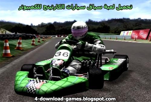 لعبة سباق سيارات الكارتينج  Open Kart