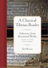 [Bentor: A Classical Tibetan Reader, 2013]