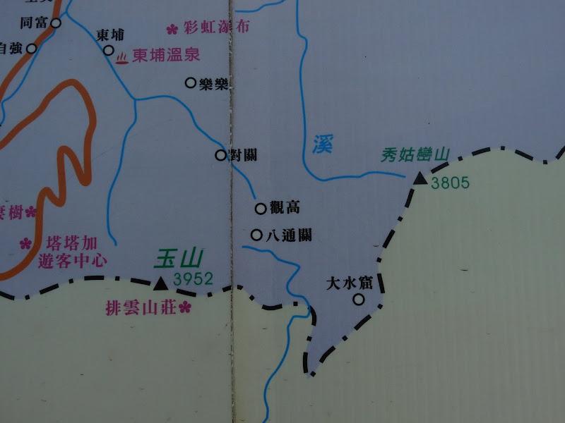 TAIWAN. Mont Jade, 3952 mètres
