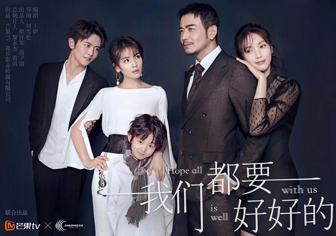 Hope All Is Well With Us China Drama