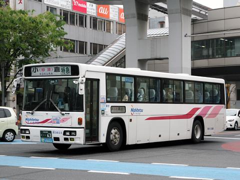 西鉄バス筑豊「特急 小倉~直方線」 3623