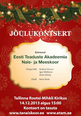 Jõulukontsert 2013