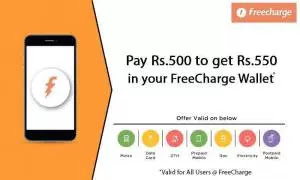 [[Nearbuy Freecharge Offer]]Pay Rs 500 And Get 550 In F.C Account