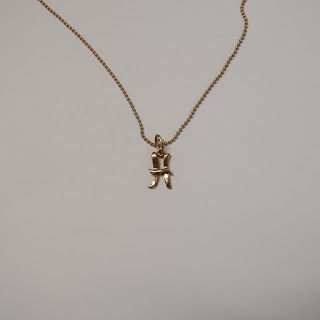 14K Gold 'H' Pendant Necklace